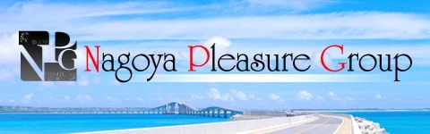 Nagoya Pleasure Group
